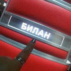 Красное кресло Димы Билана