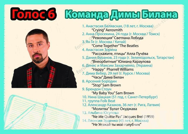 komana-dimi-bilana-title-obvodka-kom2-water-songs-w.jpg