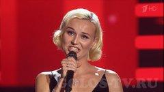 Полина Гагарина после музыкального розыграша на Голос 6