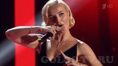 Полина Гагарина сделала эффектный жест на Голос 6