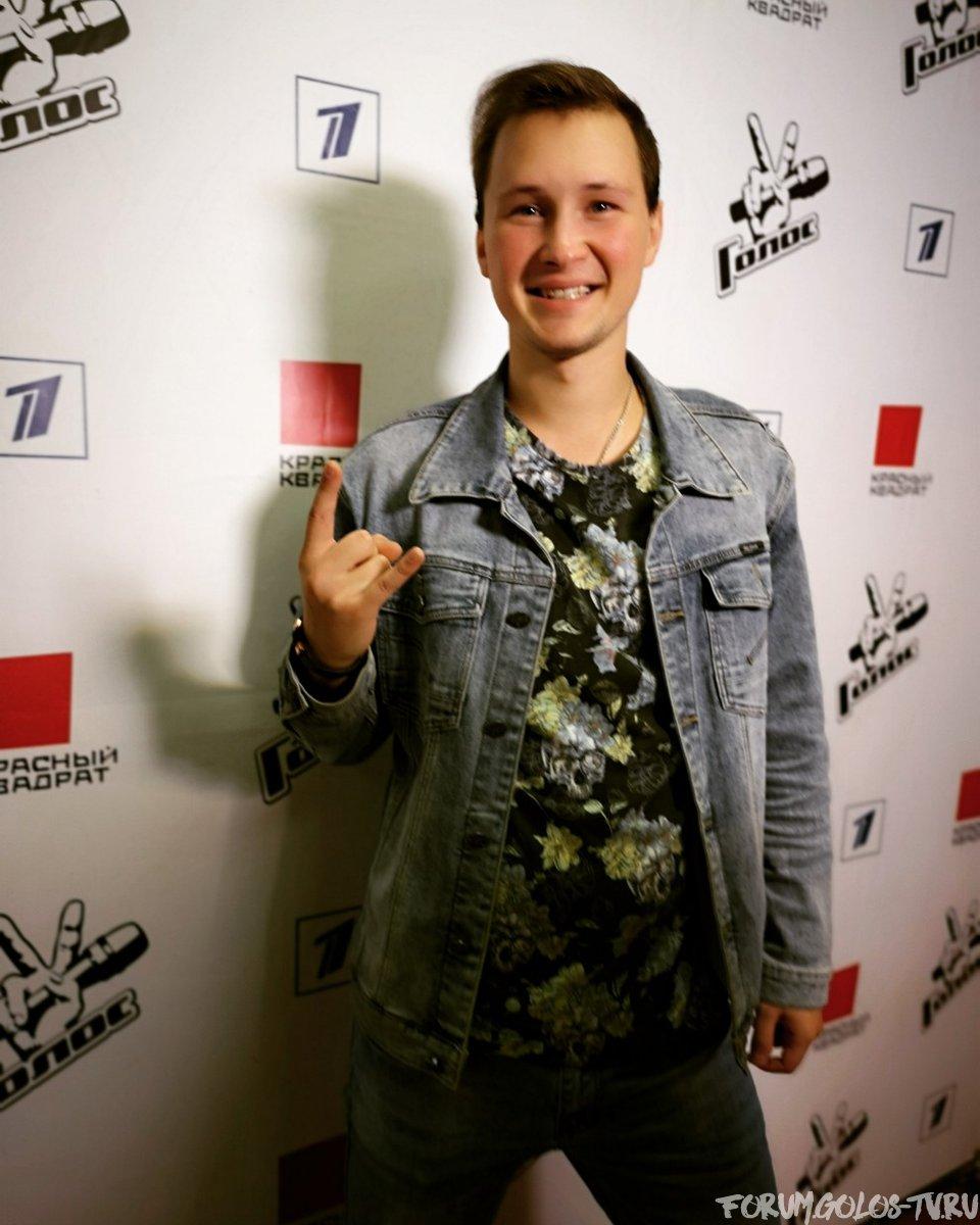 Дмитрий-Кондрашкин-кастинг-Голос8.jpg