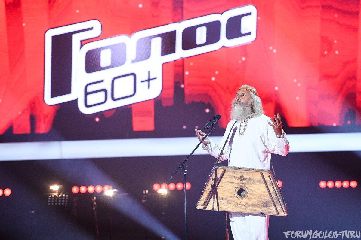 Александр Субботин. Голос 60 Плюс Второй Сезон.jpg