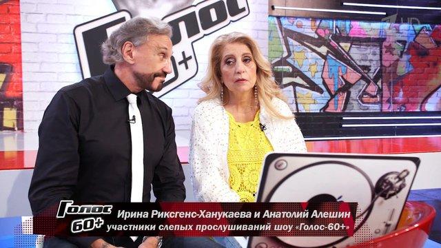 golos-60-plus-2-anatoly-aleshin-i-irina-