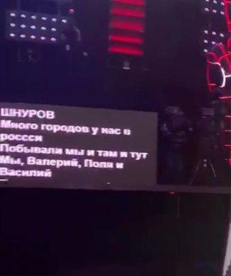 golos-9-shnurov-text.jpg